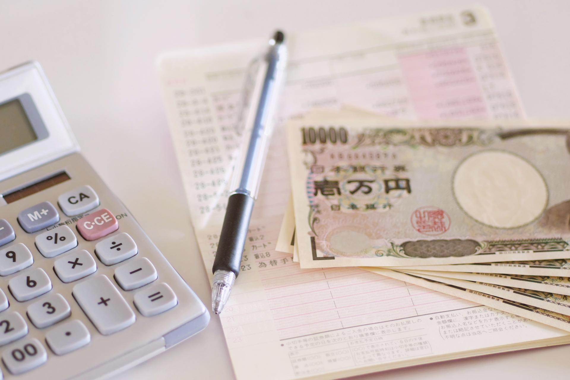 収支を比較計算するイメージ