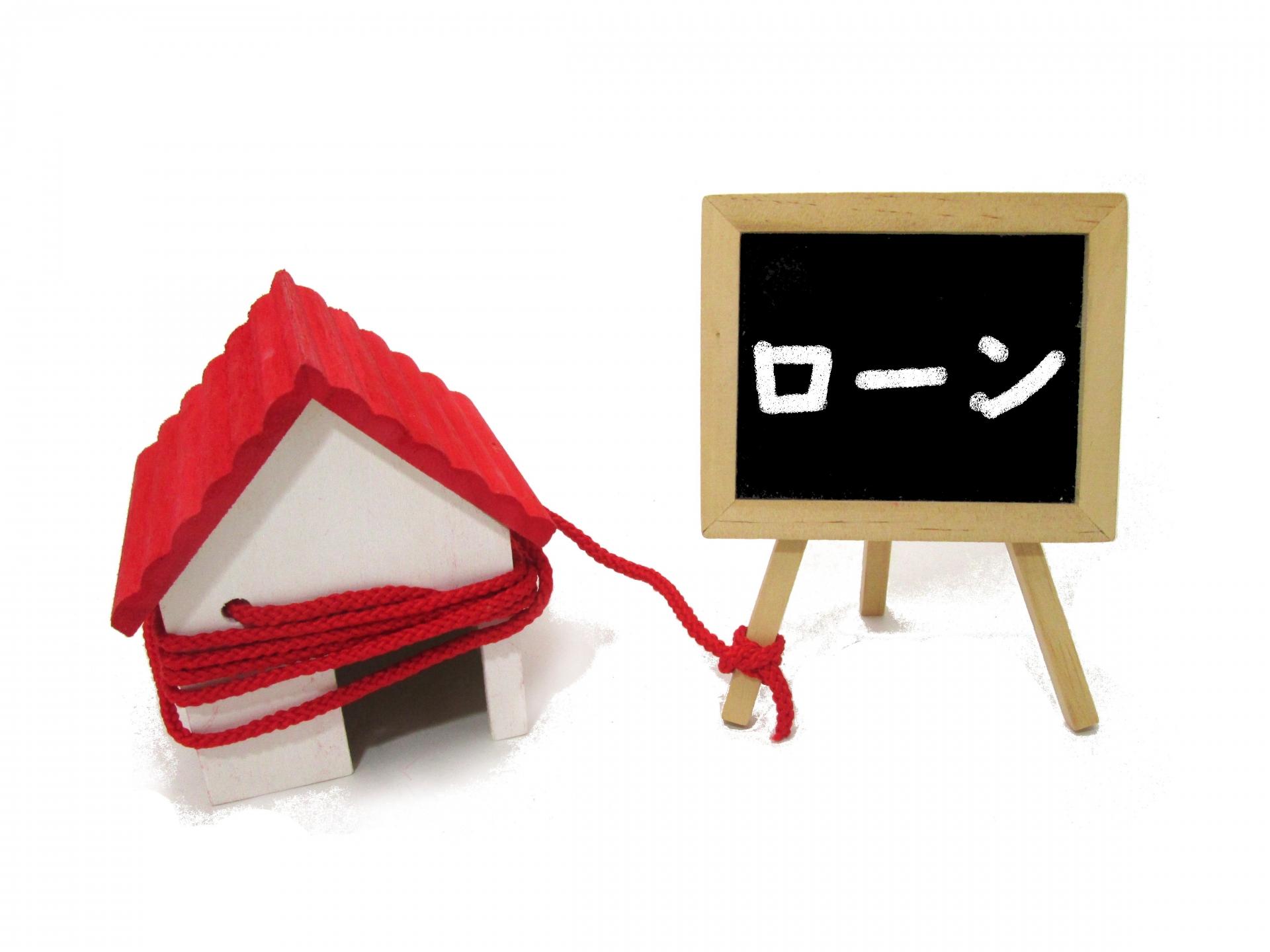 リースバックと住宅ローン
