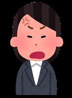 スーツ来た怒る女性