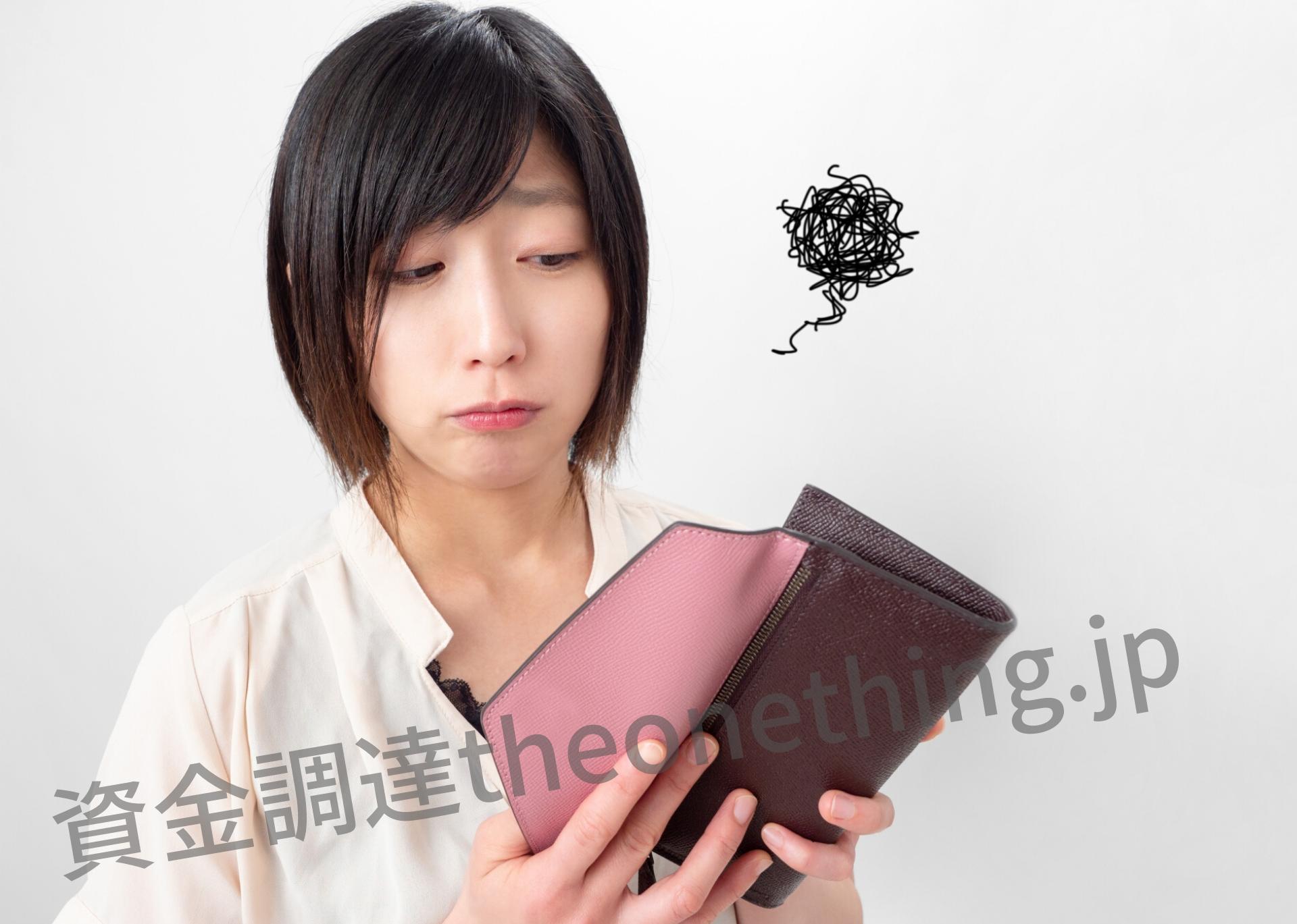 【給与前借り】給与ファクタリング資金調達onething (6)